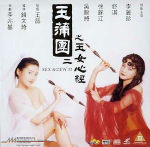 Sex And Zen 2 (1996) - The Carnal Prayer Mat II - Jaden Maiden Heart Sutra Subtitle Indonesia Mp4