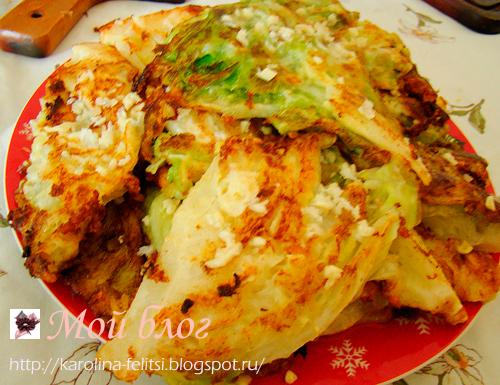 овощные блюда, капуста, капустные шницели