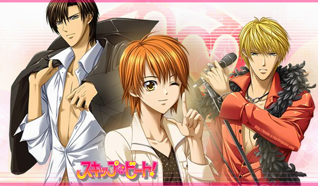 Wallpaper Skip Beat