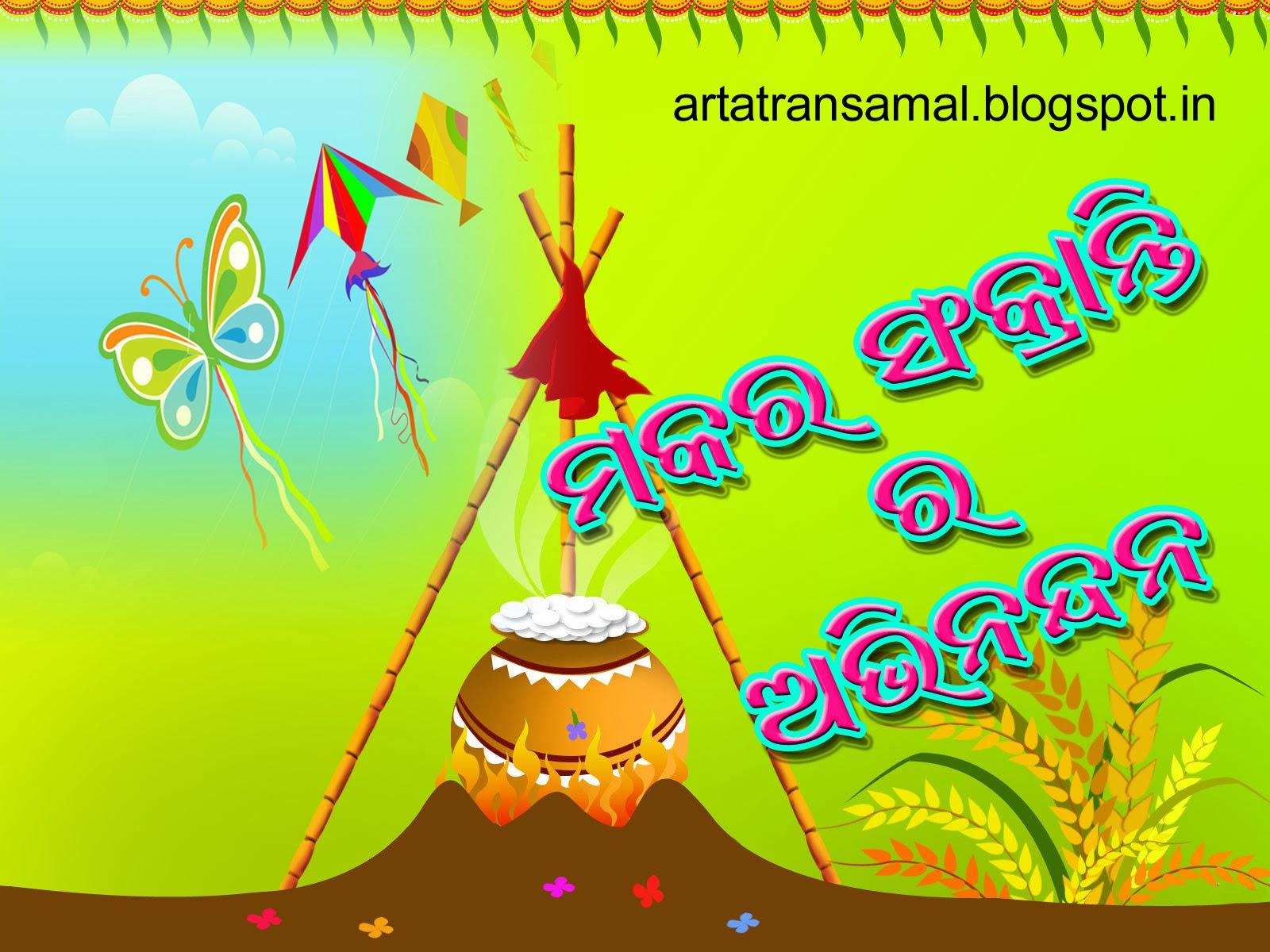 essay on makar sankranti in hindi Rajputana shayari rajputana shayari , rajputana status , rajputana quotes , rajputana shayari photos.