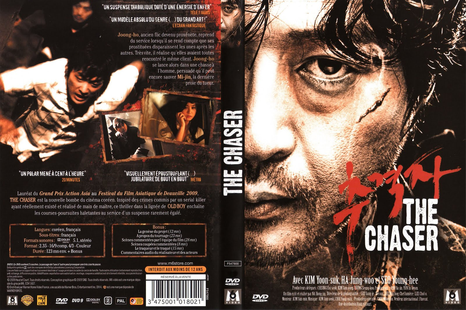 The Chaser Dvd Cover