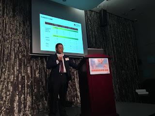 《投資房託全手冊》分享會 - 安泓投資總監楊書健主講