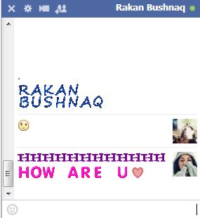 طريقة الكتابة في دردشة الفيس بوك في خطوط ملونة