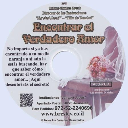 http://comunidad-noajida-breslev.blogspot.mx/p/encontrar-el-verdadero-amor.html