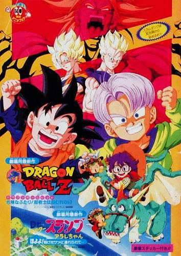 Dragon Ball Z Movie 10: Kiken na Futari! Super Senshi wa Nemuren