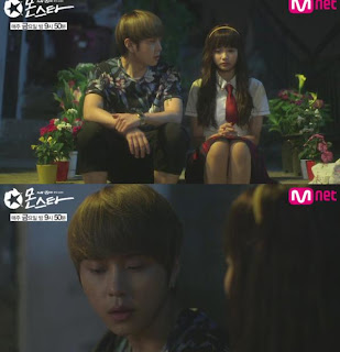 130712] Mnet Monstar Episode 9