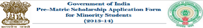 APSMFC Pre Matric Scholarship 2013-14 Online Application