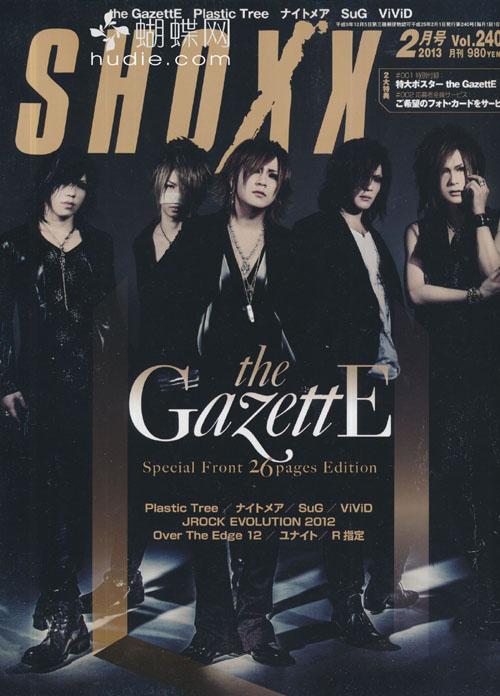 SHOXX (ショックス) February 2013 the Gazette 生写真 (Plastic Tree)