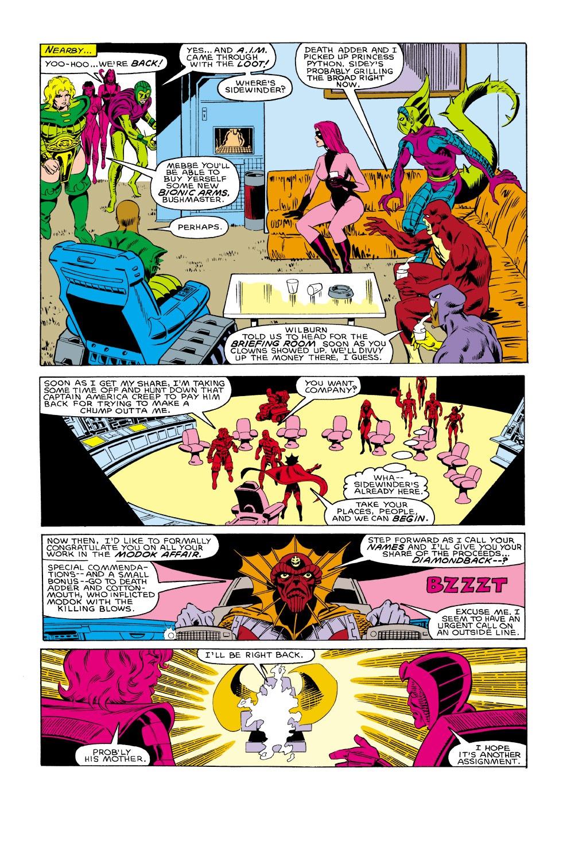 Captain America (1968) Issue #315 #243 - English 8
