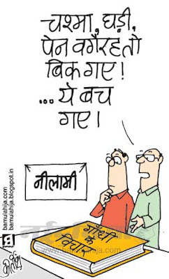 gandhijee cartoon, indian political cartoon