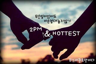 • 이준호 - Lee Junho •