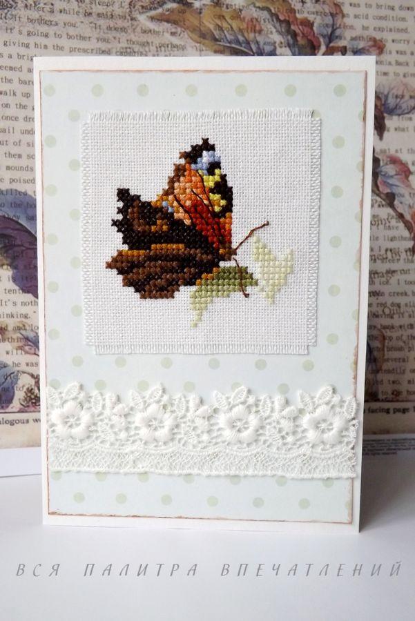 "Открытка с вышивкой. Вышивка крестом. Бабочка ""Алиса"". Блог Вся палитра впечатлений. Postcard with embroidery. Cross stitch. Butterfly. Blog Palette of impression"