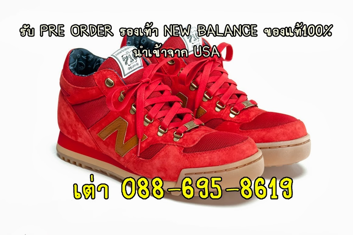 new balance 574 shop