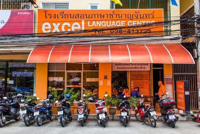 языковая школа таиланд