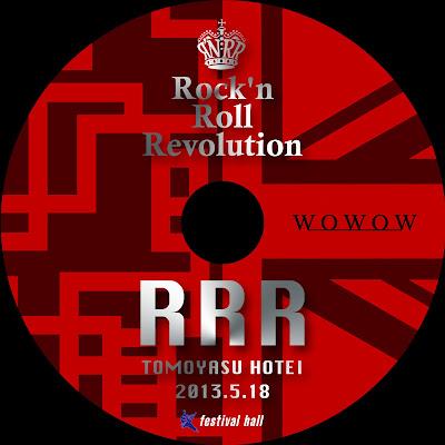 布袋寅泰WOWOW生中継RRR TOUR