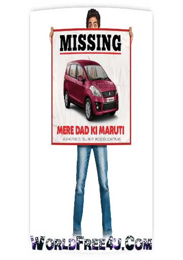Poster Of Hindi Movie Mere Dad Ki Maruti (2013) Free Download Full New Hindi Movie Watch Online At worldfree4u.com