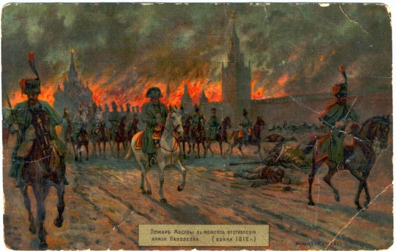 Почему Наполеон напал на Россию?