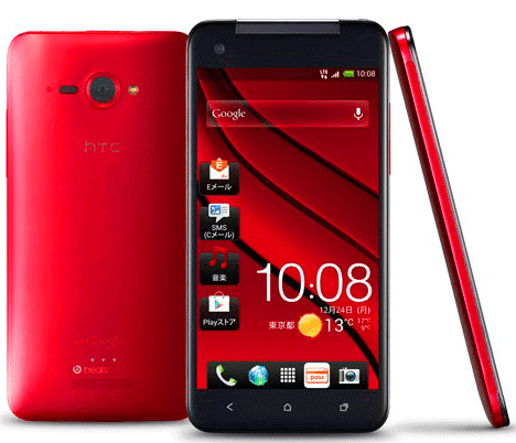 HTC J Butterfly launches with 5 inch full HD display, Android 4.1 Jelly Bean, 1.5 GHz quad-core CPU