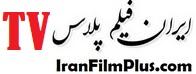 ایران فیلم پلاس TV