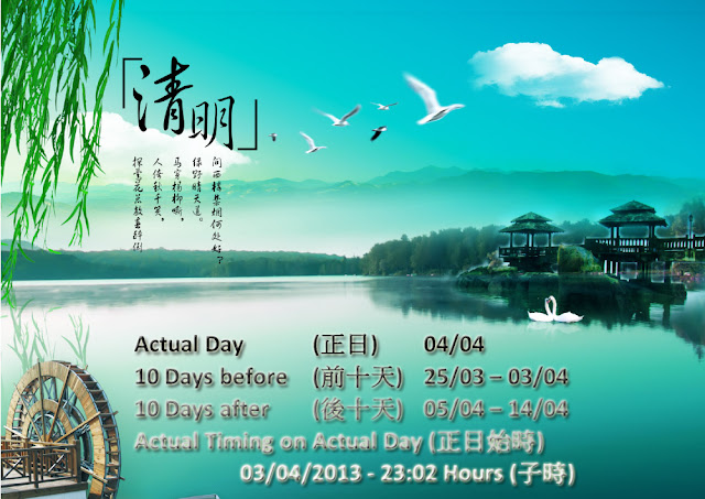 taoist heavenly masters manual pdf