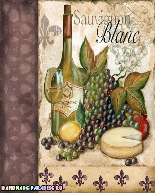 Вино. Картинки для декупажа