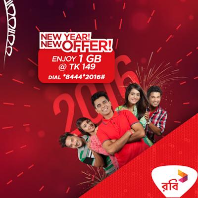 New Year 2016 robi internet offer 1GB @149taka