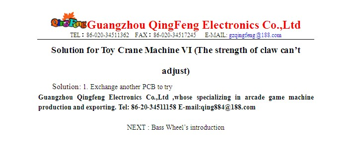 Qingfeng Game Machine: Solution for Toy Crane Machine VI (The