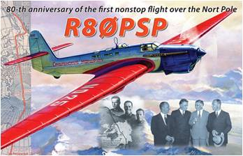 R80PSP RA80PD