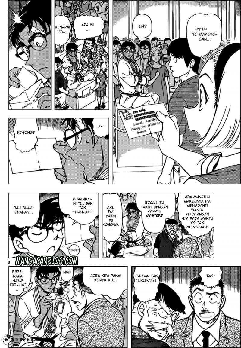 Komik detective conan 863 - blackout 864 Indonesia detective conan 863 - blackout Terbaru 8|Baca Manga Komik Indonesia|Mangacan