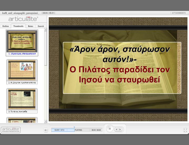http://ebooks.edu.gr/modules/ebook/show.php/DSGYM-B118/381/2539,9861/extras/Html/kef4_en30_eisagogiki_parousiasil_popup.htm