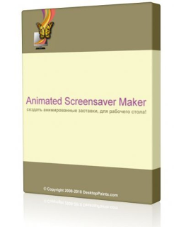 download screensaver maker free