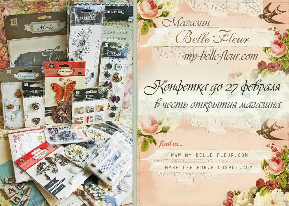 http://1littlehedgehog.blogspot.ru/2014/01/belle-fleur-22.html?showComment=1390906384088#c5596078156799840543