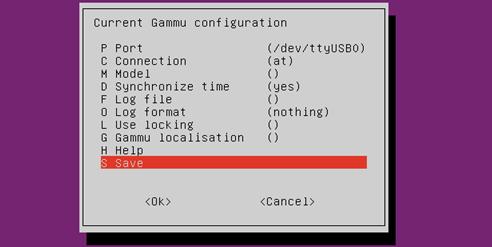 Cara Install Gammu di Linux Ubuntu