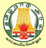 TNPSC Group 1 Hall Ticket 2013 Download - tnpscexams.net