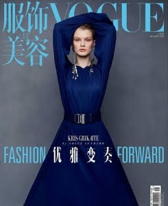 <b>Vogue China Jan 19 </b>