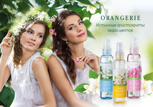Косметика, парфюмерия и товары для дома фаберлик