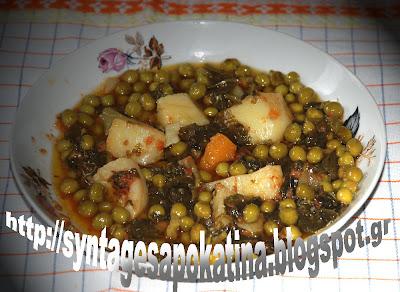 λαδερό πατάτες με αρακά http://syntagesapokatina.blogspot.gr