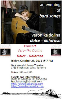 Concert of Veronika Dolina in Toronto, October 28, 2011, poster by artjunction.blogspot.com
