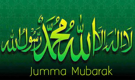 Quran Facebook Covers Allinallwalls : Jumma ...