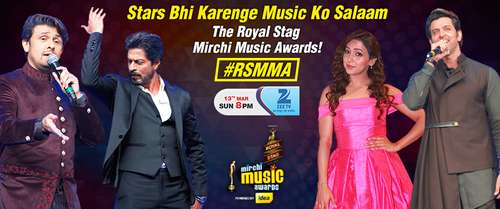 Poster Of 8th Music Mirchi Awards 13th March 2016 720p  Free Download