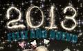 Imágenes y tarjetas del Año Nuevo 2013