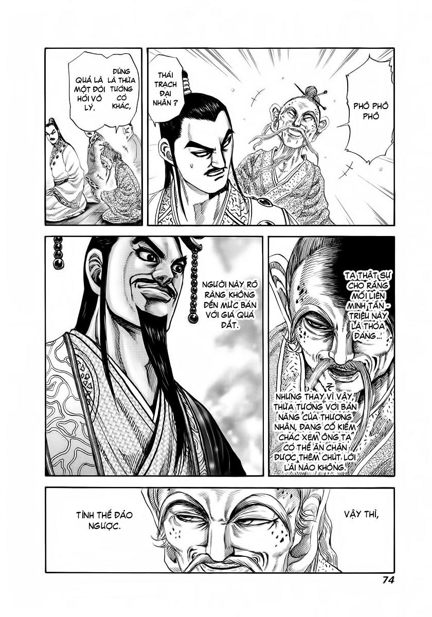 Kingdom – Vương Giả Thiên Hạ (Tổng Hợp) chap 177 page 13 - IZTruyenTranh.com