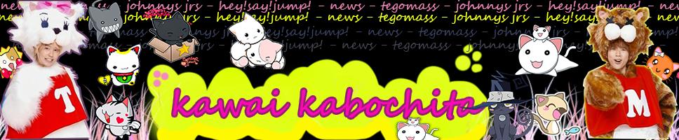 *Kawai-kabochita*