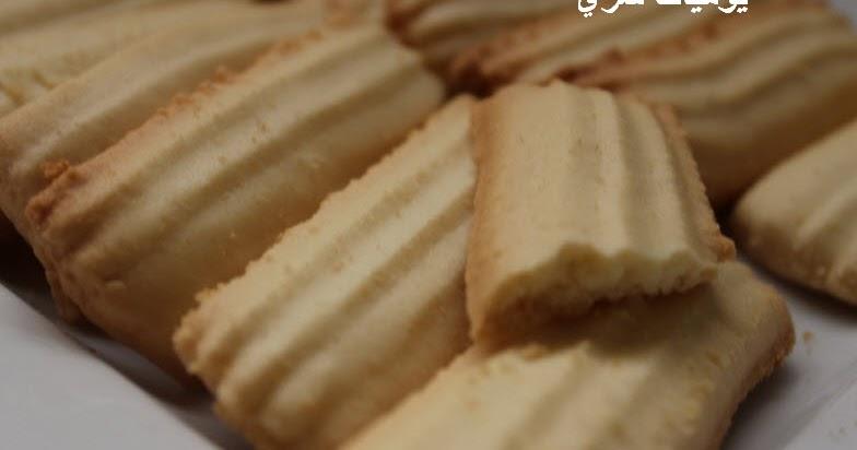 بالفيديو طريقة عمل بسكويت النشادر علي الطريقة المصريه