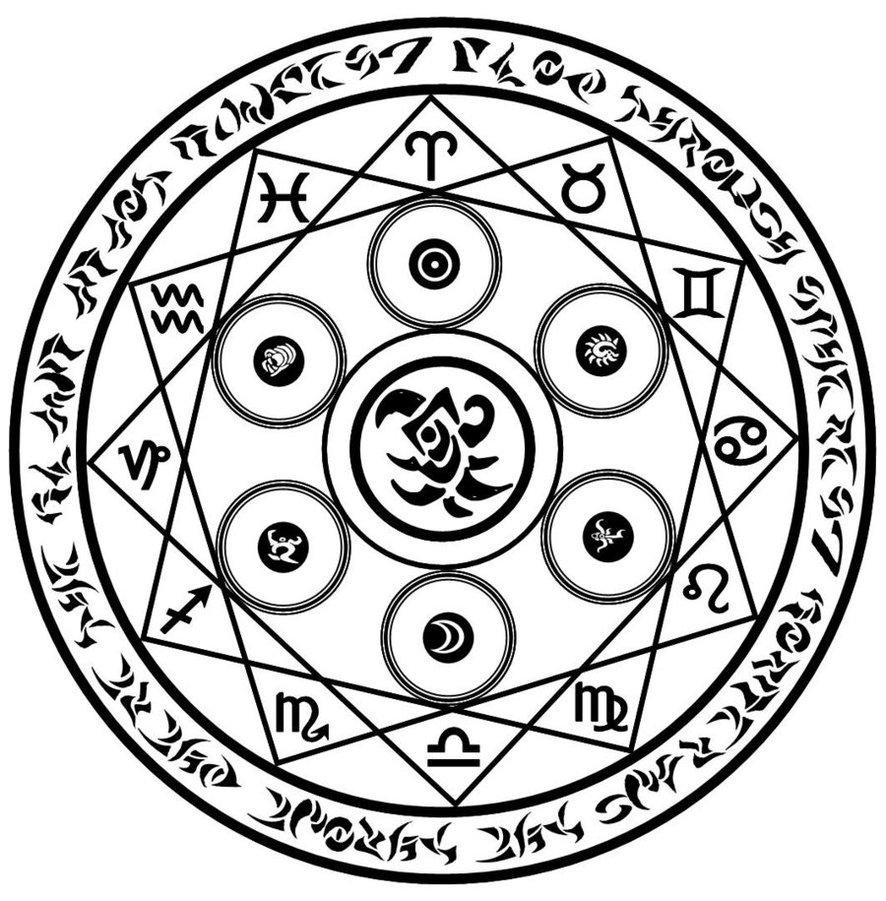 onmyoji ar amulet how to get