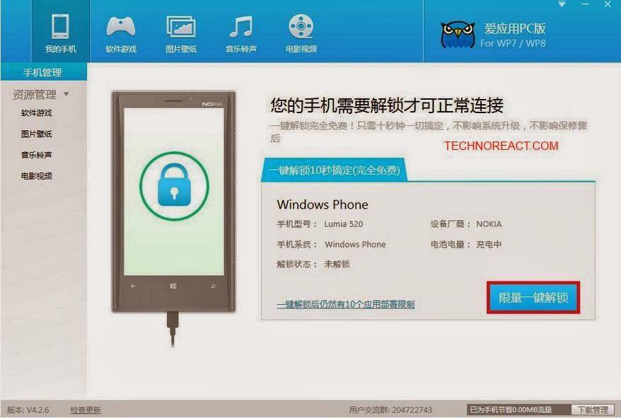 как скачивать большие игры из windows phone 10 без wifi