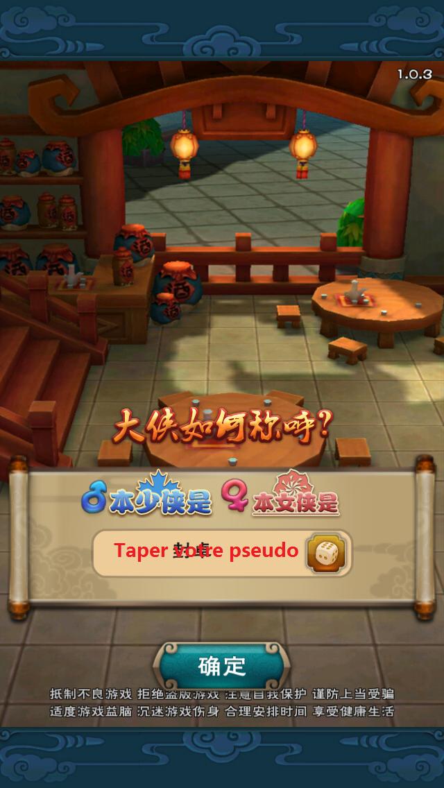 Chinese Paladin jeu mobile 3D taper le pseudo