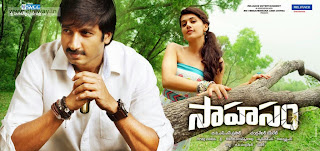 Sahasam-Movie-Wallpapers