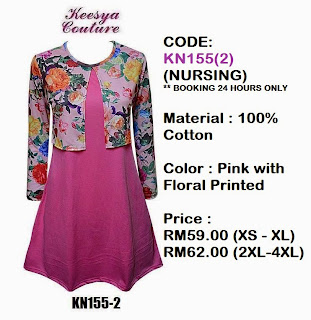 T-shirt-Muslimah-Keesya-KN155(2)