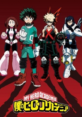 My Hero Academia Season 2: Hero Notebook (Dub)